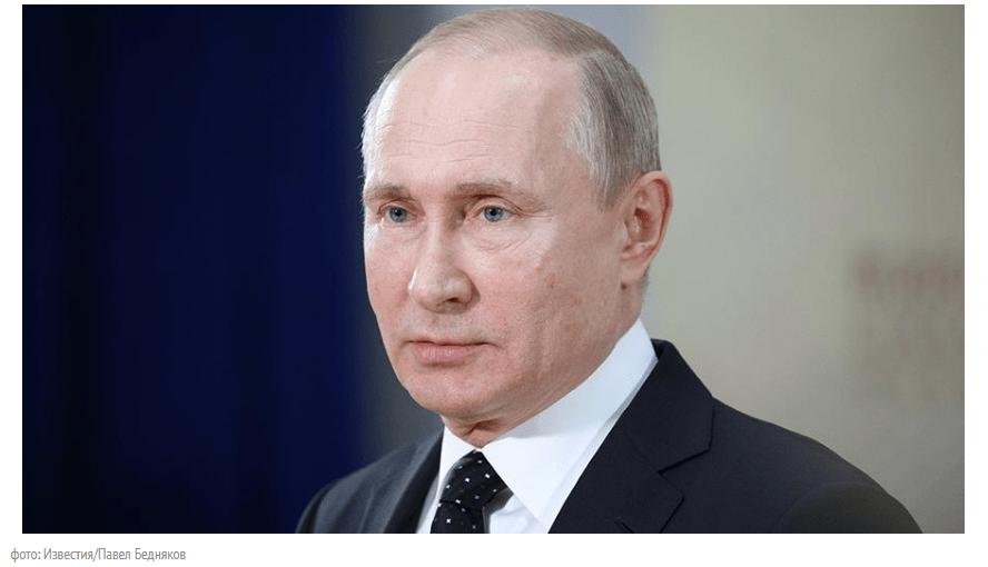 Владимир Путин примет участие в церемонии открытия платной трассы М-11