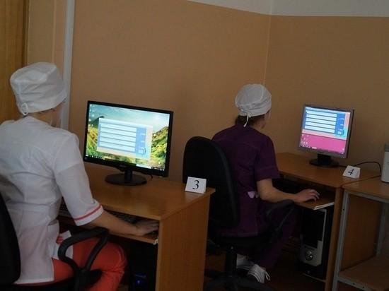 Медики из интернета: можно ли в Твери поставить диагноз онлайн