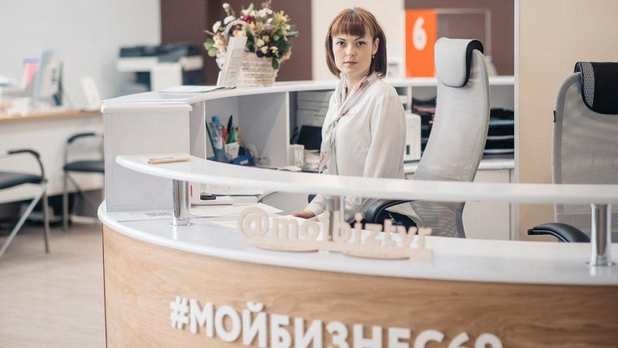 Производители Тверской области получили возможность бесплатно выйти на внешний рынок