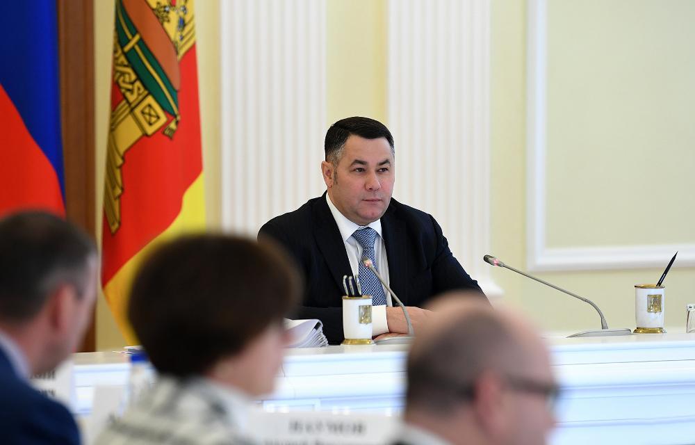 В областном правительстве обсудили подготовку тверского региона к 75-летию Великой Победы
