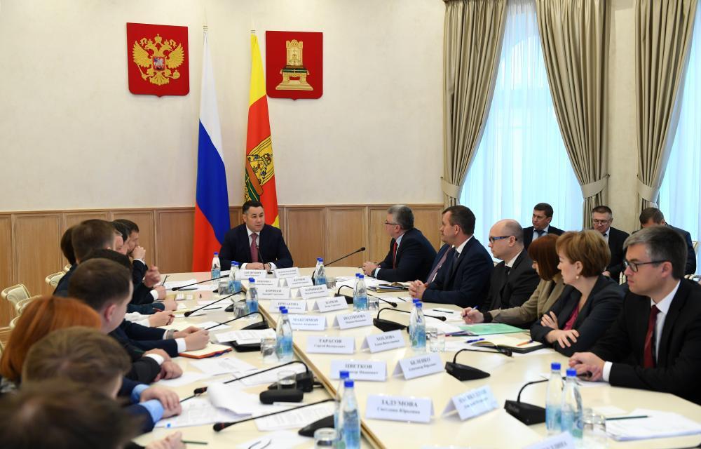 Губернатор провёл совещание с членами регионального правительства