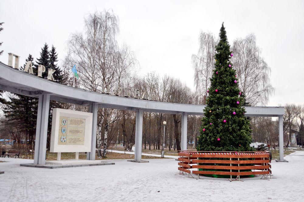 На территории тверского Парка Победы появится Парк Патриот