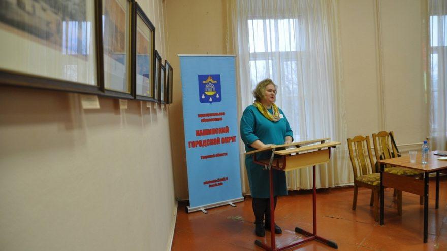 В Кашине прошла краеведческая конференция «Кашинский край: нити времён и судеб»