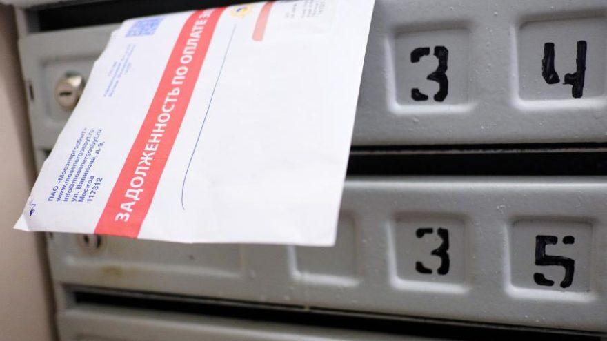 Коллекторам закроют доступ к долгам за жилищно-коммунальные услуги