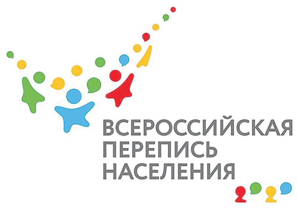 В Тверской области готовятся к 12-й в истории России и первой цифровой переписи населения
