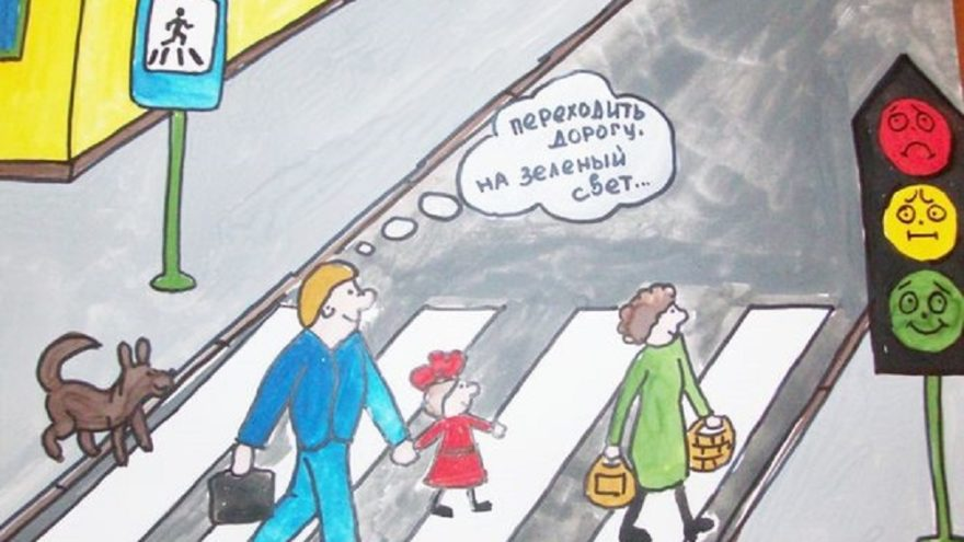 Принимаются заявки на Всероссийском конкурсе детского рисунка «Мой папа и я за безопасные дороги»