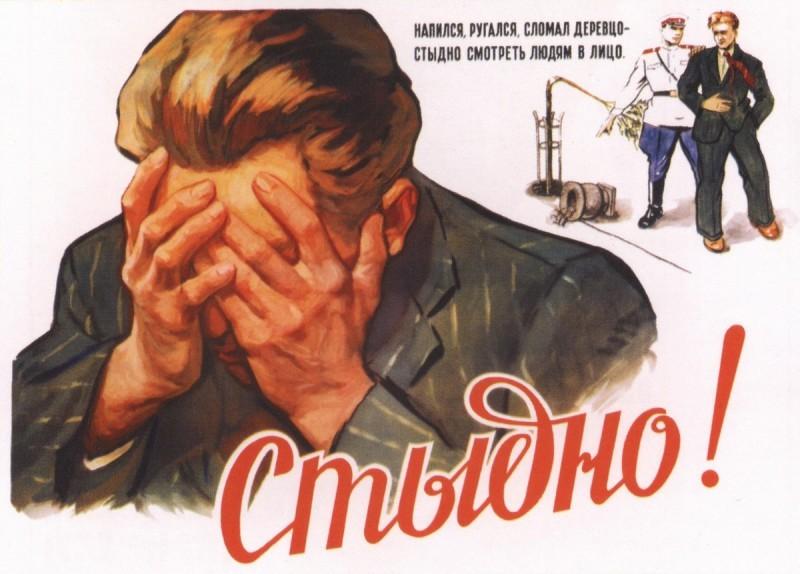 Женщина в Тверской области грубо ругалась и оскорбительно приставала