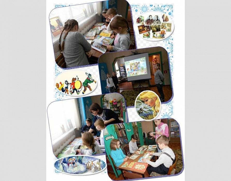 В Жарковской детской библиотеке состоялись чтения в честь знаменитых сказочников