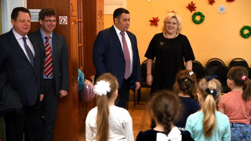 Игорь Руденя оценил качество образовательной среды в детском саду и школе города Кимры