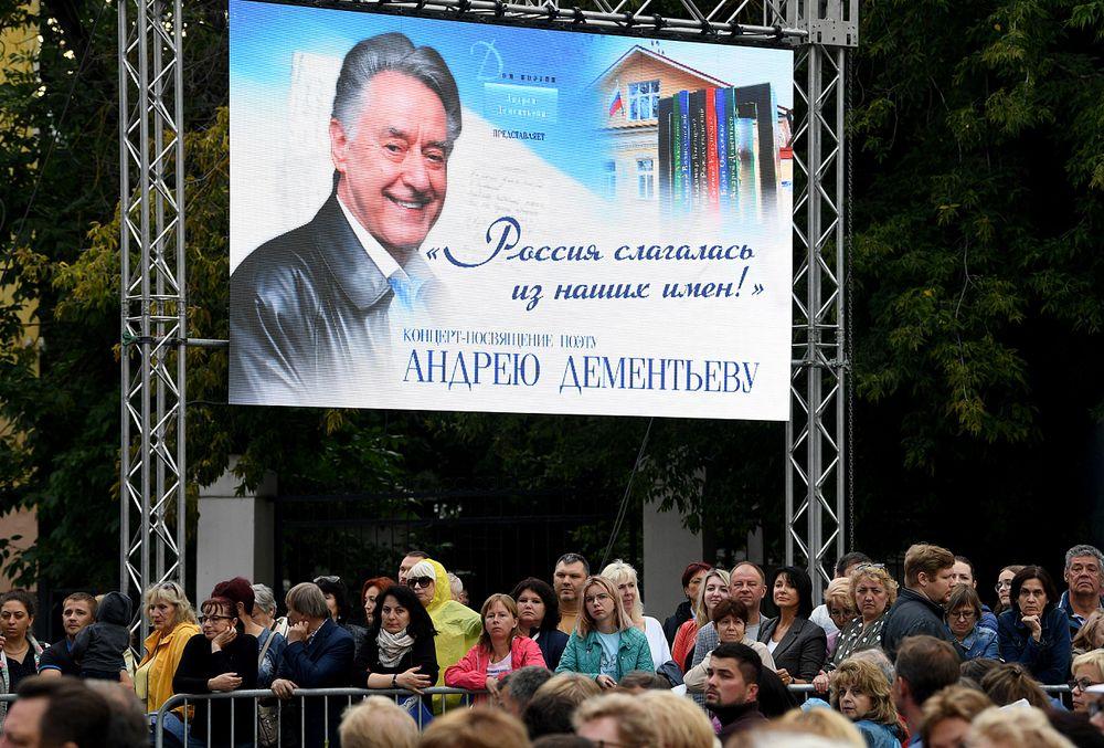 Памятник Андрею Дементьеву в центре Твери планируют установить уже в этом году