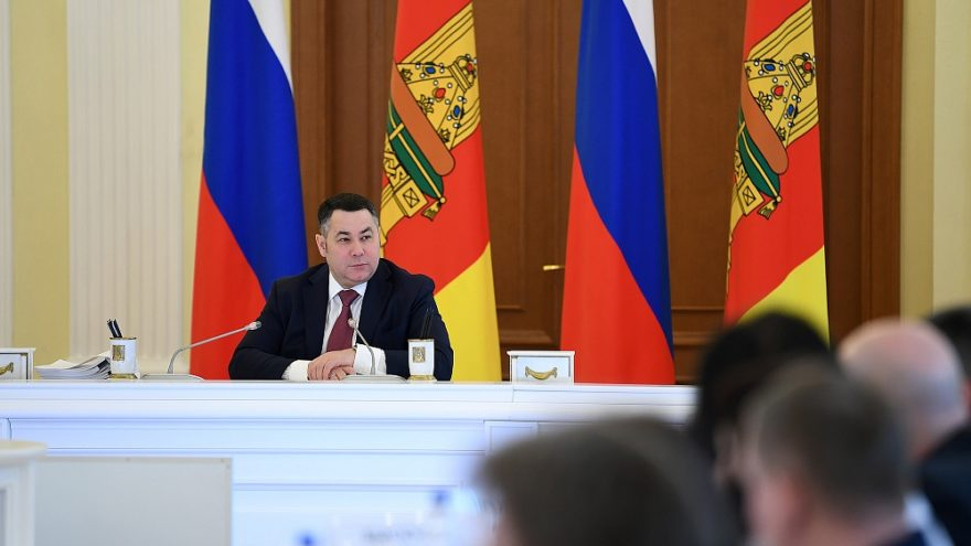 Игорь Руденя: Ключевая цель развития экономики региона – повышение качества жизни людей