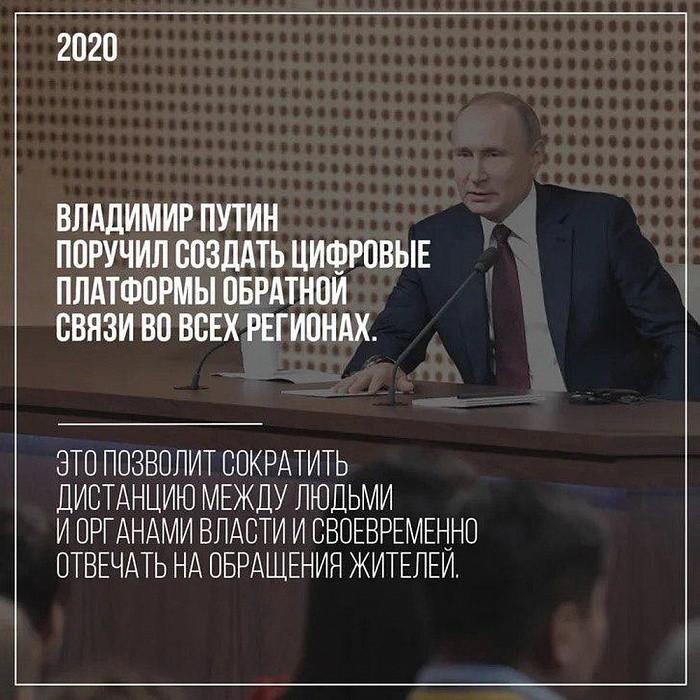 """Соцсети станут """"мостиком"""" между жителями Тверской области и властью"""