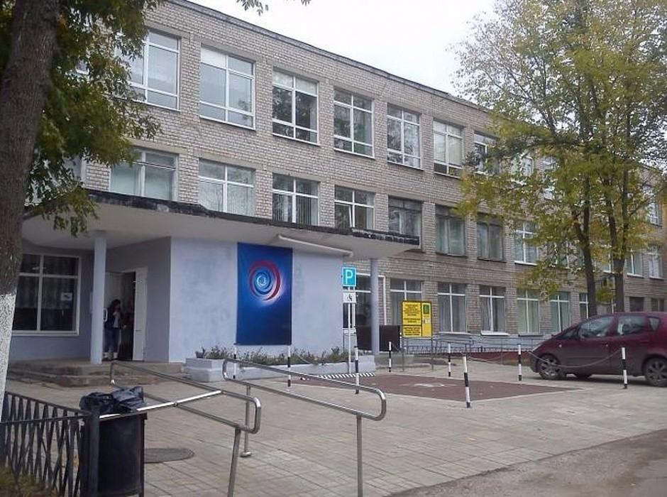 Тверской колледж сервиса и туризма оснастят для участия в чемпионатах «Ворлдскиллз» и «Абилимпикс»