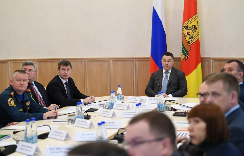 В Правительстве Тверской области обсудили дальнейшее развитие региона