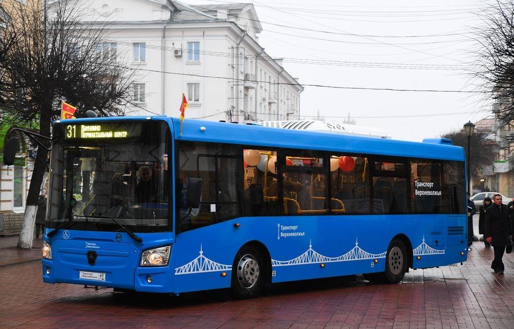 ВЭБ.РФ предоставил гарантии для поддержки новой модели пассажирских перевозок в тверском регионе