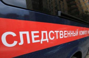 Опубликовано видео с места задержания замначальника ГУ МЧС России по Тверской области
