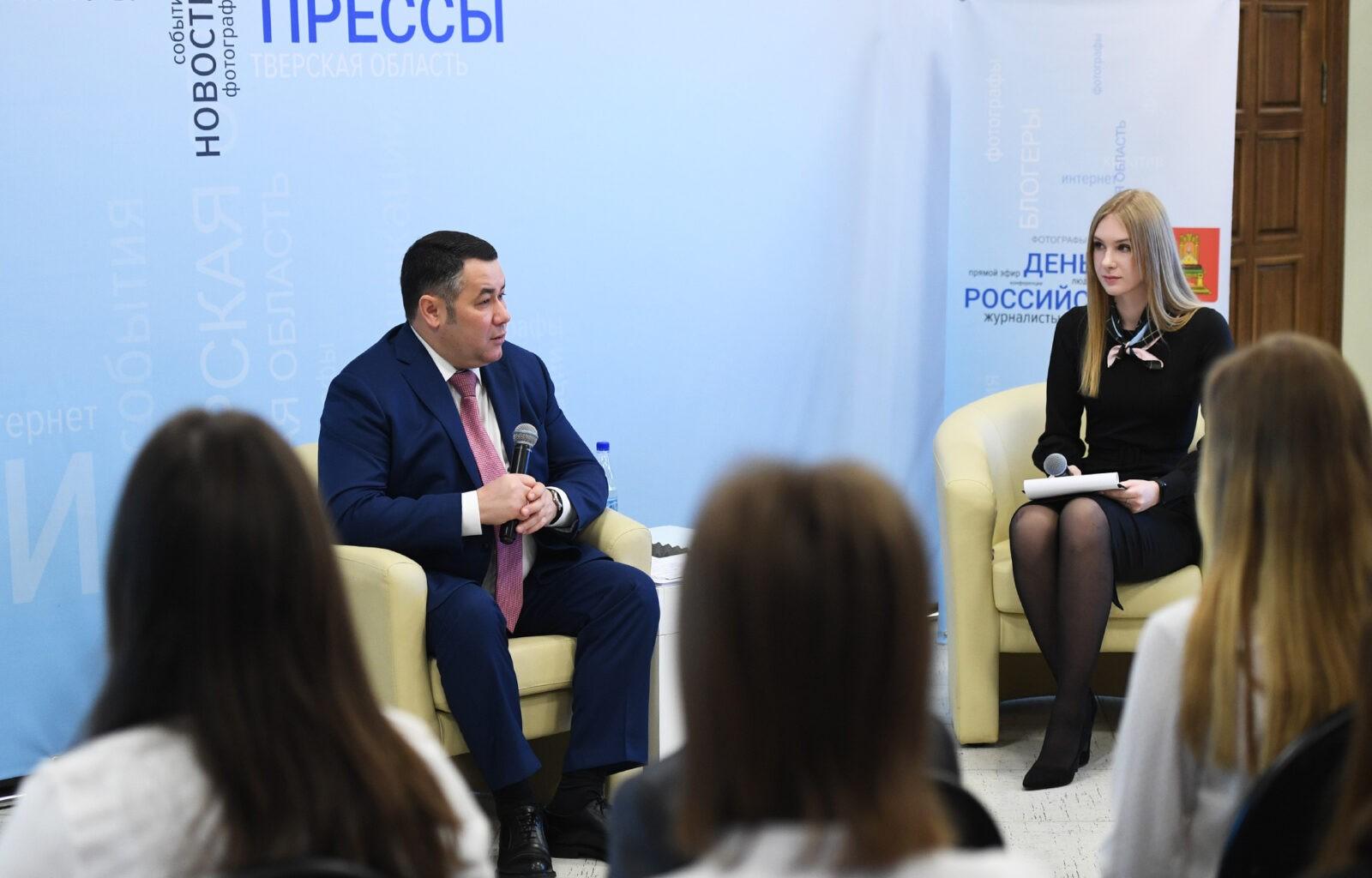 Губернатор Игорь Руденя ответил на вопрос юнкоров о воевавших родных