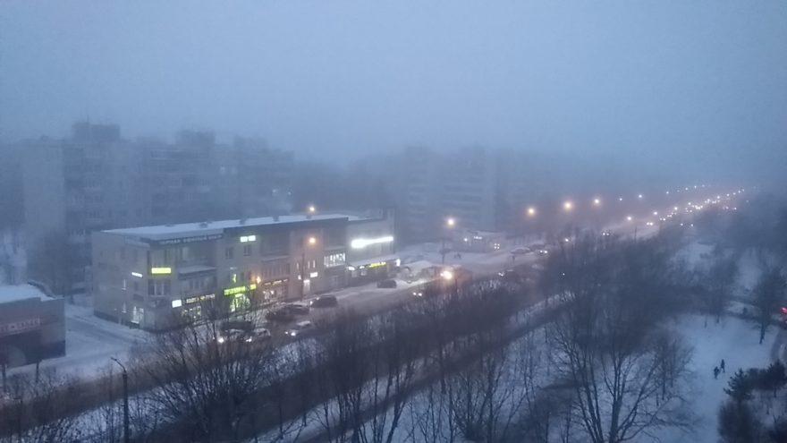 На Тверь опустился густой туман ФОТО