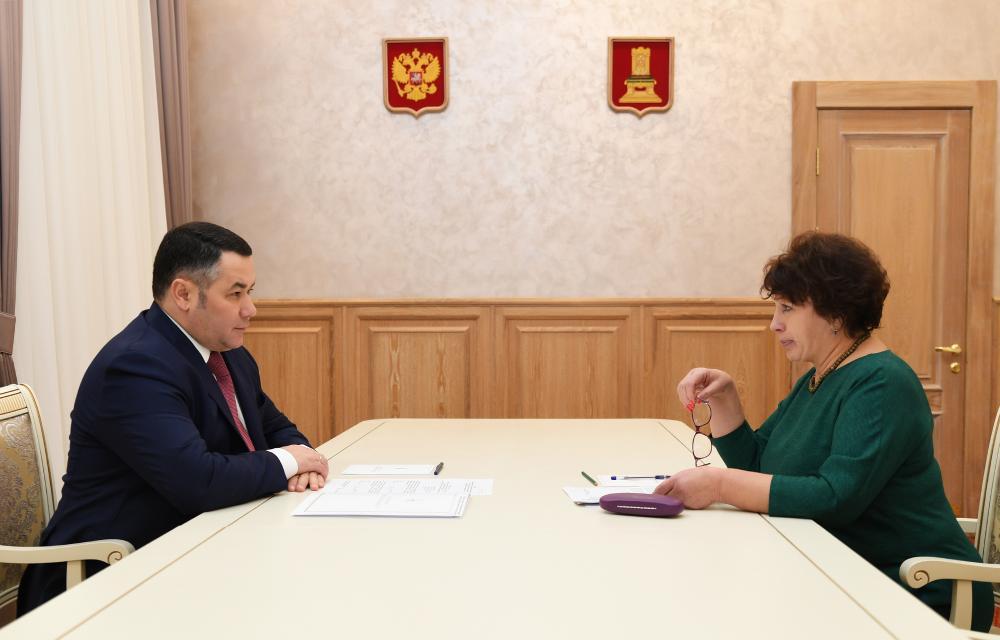 Игорь Руденя и Наталья Рощина обсудили реализацию нацпроектов в Вышневолоцком городском округе