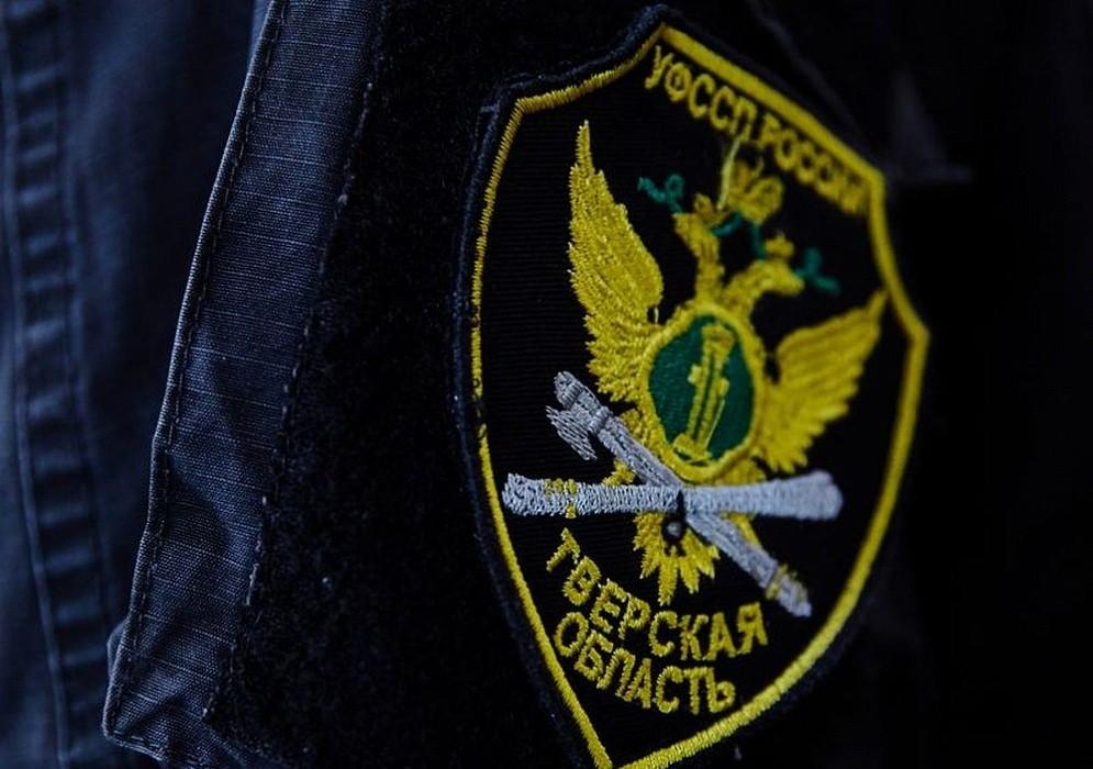 В Тверской области к судебному приставу на приём можно записаться через интернет-сайт