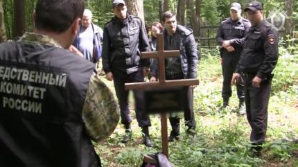 Стала известна дата приговора «черным риелторам», убивавшим людей в Тверской области