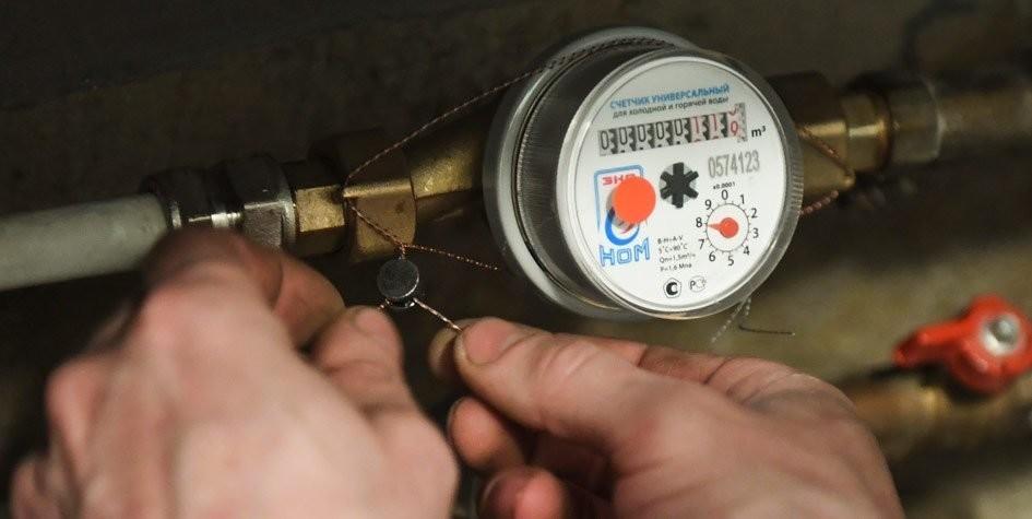В Тверской области запретили продавать магниты для махинаций с газовыми счетчиками