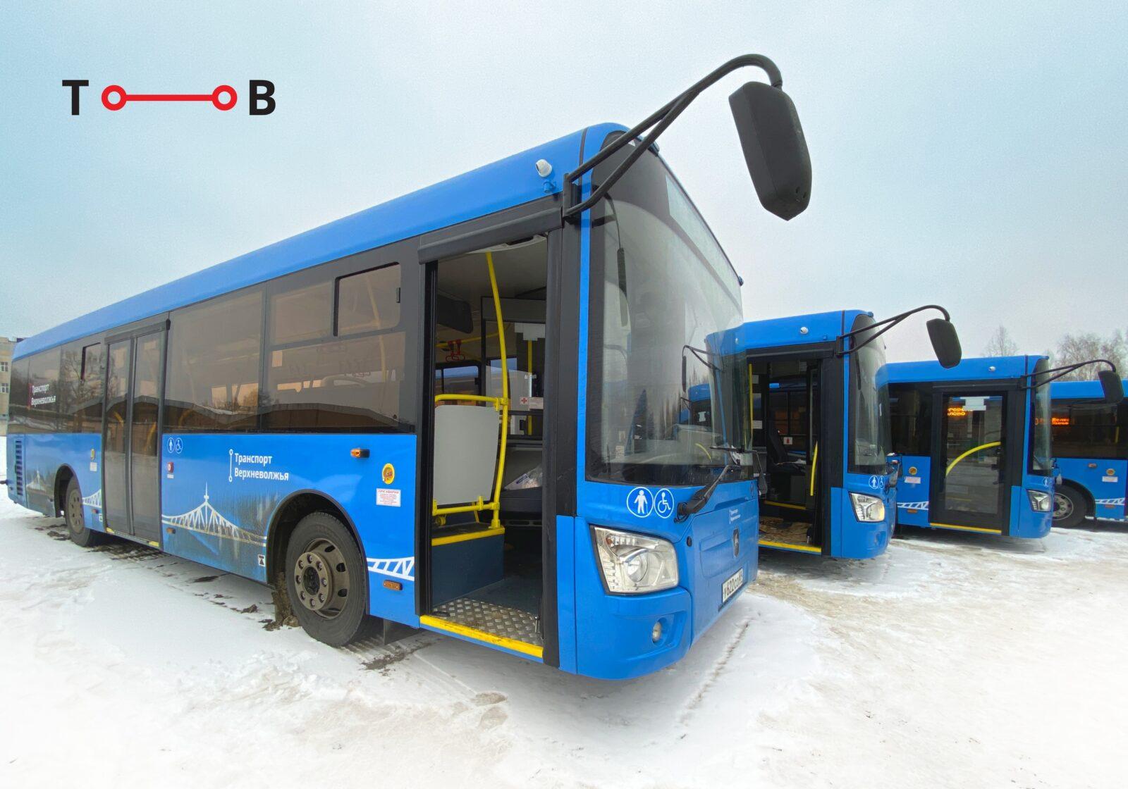 25 февраля в Твери запускают бесплатный автобусный маршрут