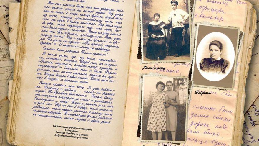 Посетители тверской областной библиотеки прочтут чудом сохранившиеся воспоминания о войне