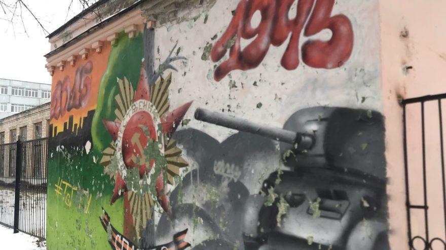 Твери нужны новые граффити