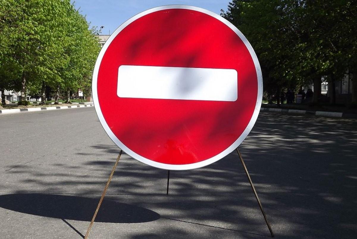 Тверские власти рассказали, какие улицы перекроют на праздники