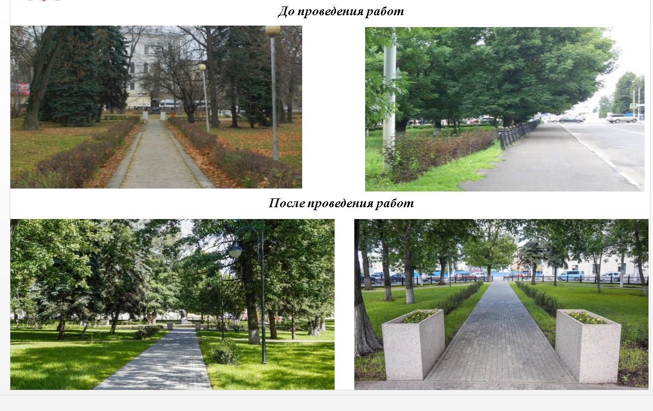 До и после благоустройства: фотографии общественных зон Твери