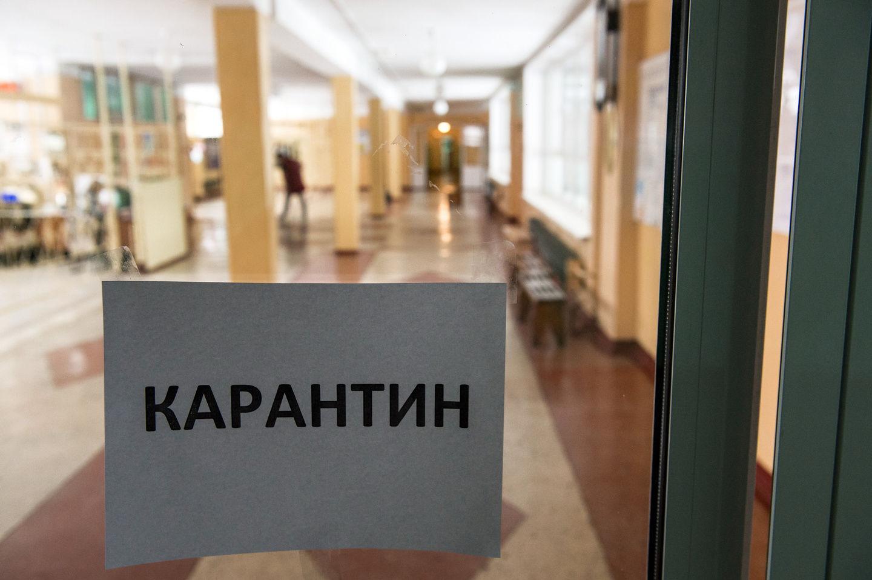 Школы Тверской области продолжают закрывать на карантин