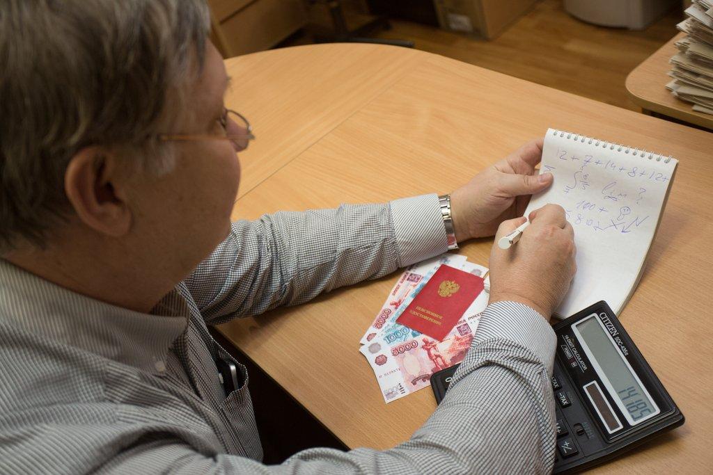 Бывшие чиновники Тверской области добились индексации пенсий