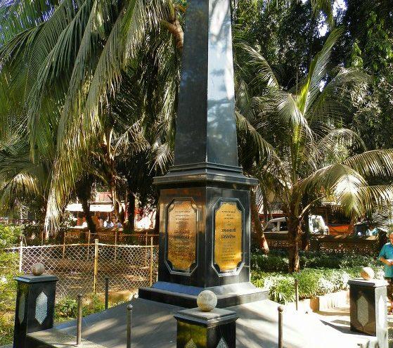 В Индии может появиться новый памятник тверскому купцу Афанасию Никитину