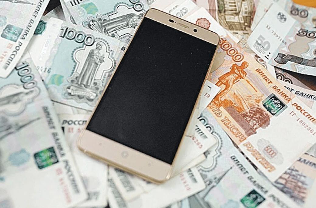 В Конаковском районе женщина оставила телефон и лишилась 40 тысяч рублей