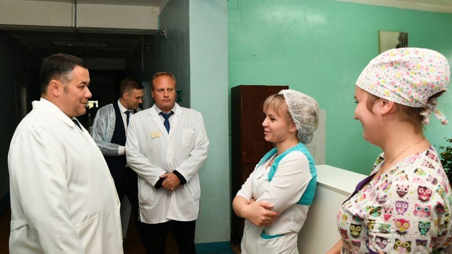 В Кимрах отремонтируют ЦРБ и построят поликлинику