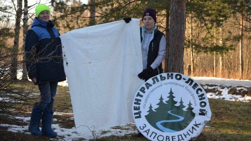В Тверской области определяли чистоту воздуха белыми простынями