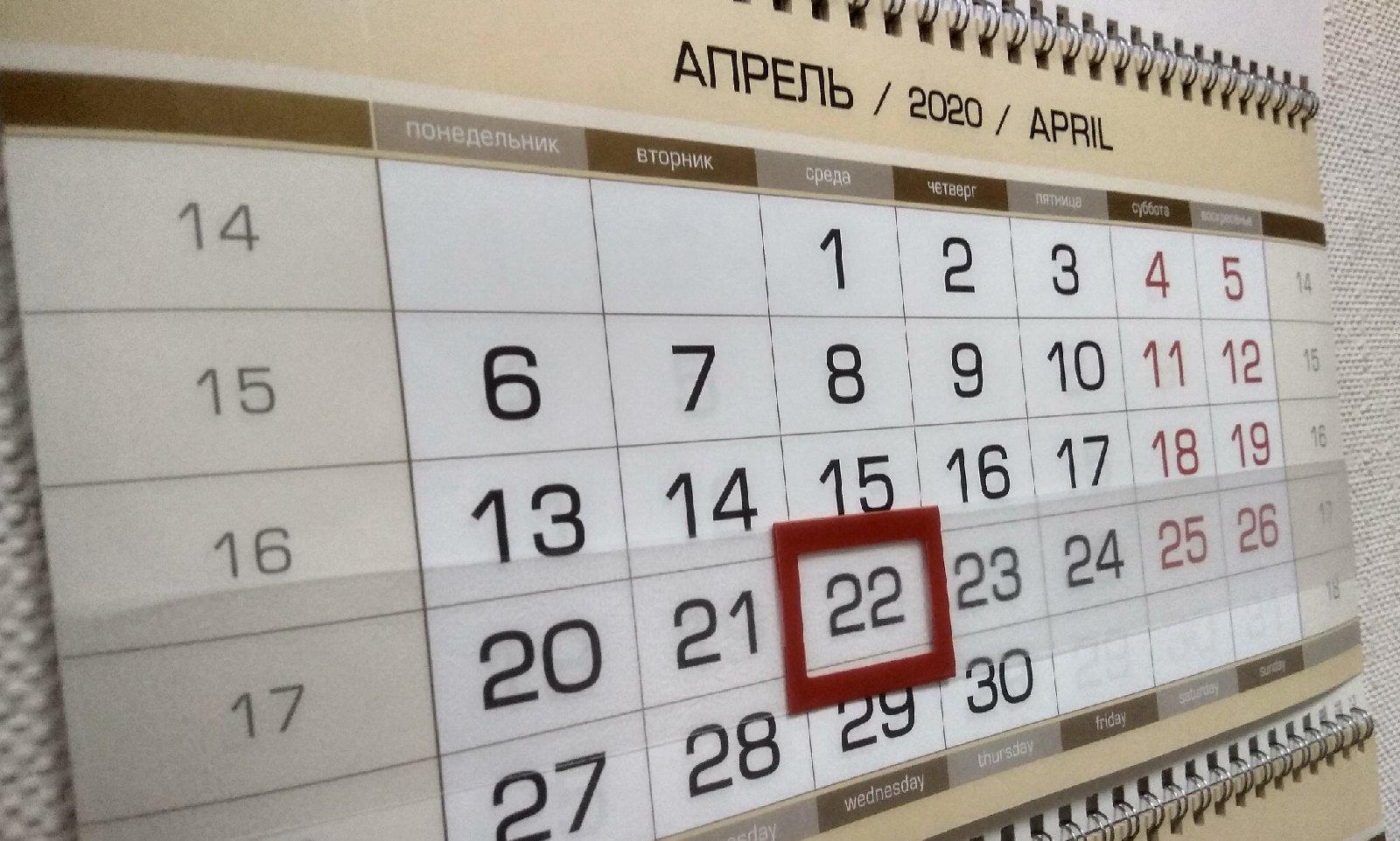 Дополнительный выходной ждёт жителей Тверской области