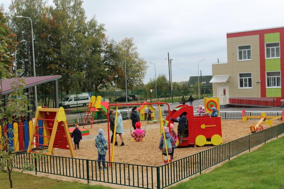 В этом году в Тверской области планируется открыть семь детских садов