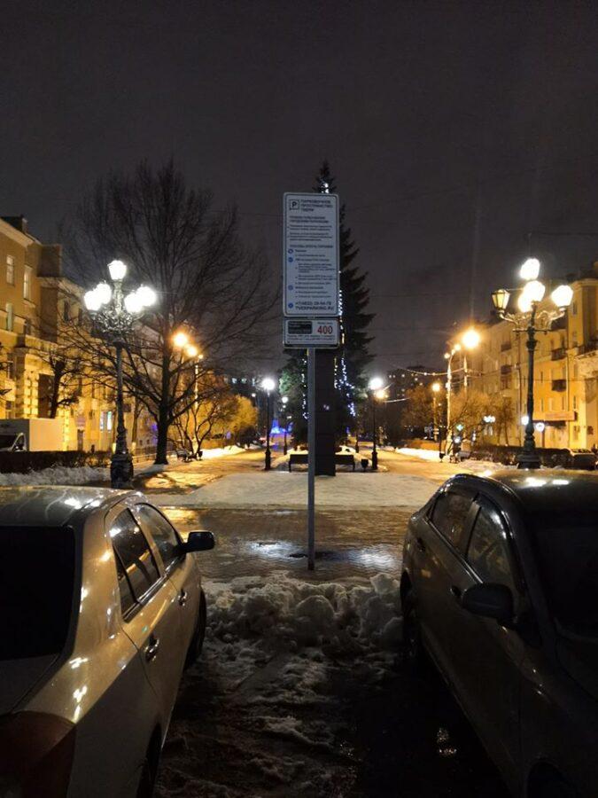 В Твери бюст Пушкина спрятали за парковочным знаком