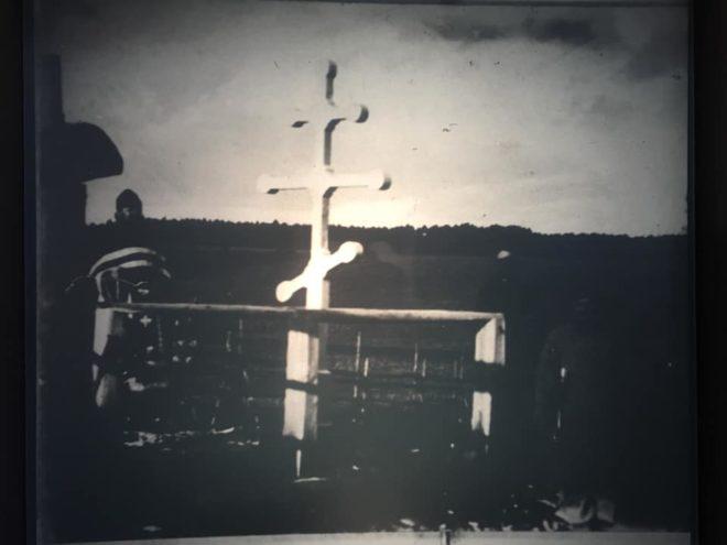 В архиве нашли уникальные фотографии места гибели Венецианова в Тверской губернии