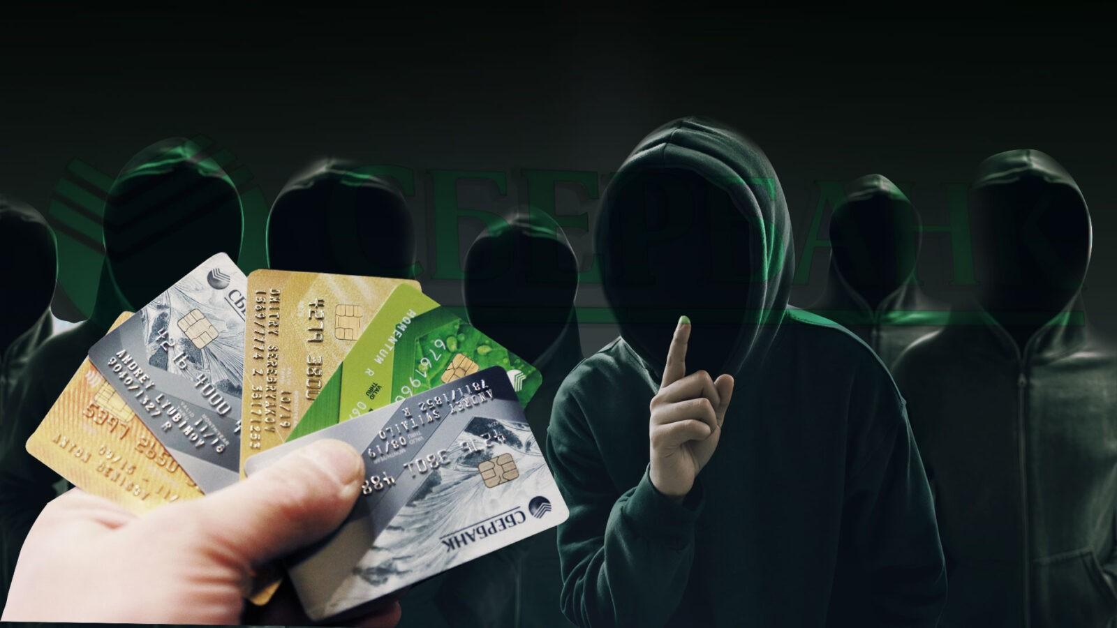 Лжесотрудник банка похитил у жителя Тверской области все сбережения