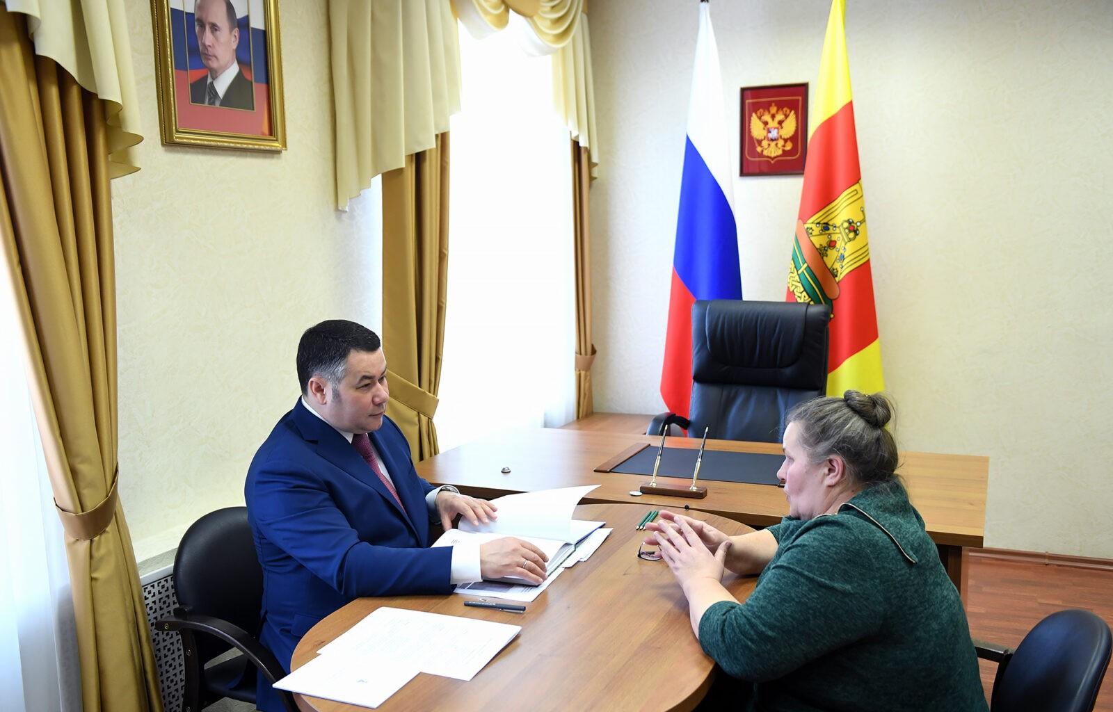 Дорогу в Тверской области отремонтируют по просьбе жителей