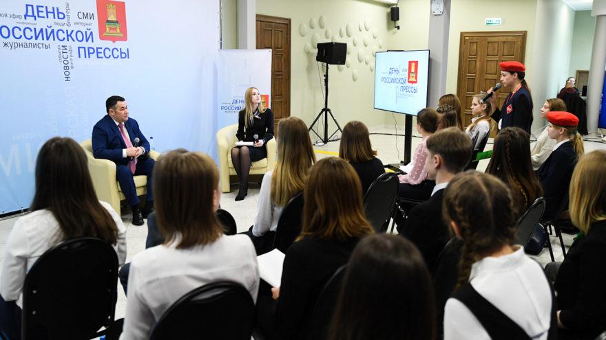 В Твери обсудили создание молодежного СМИ