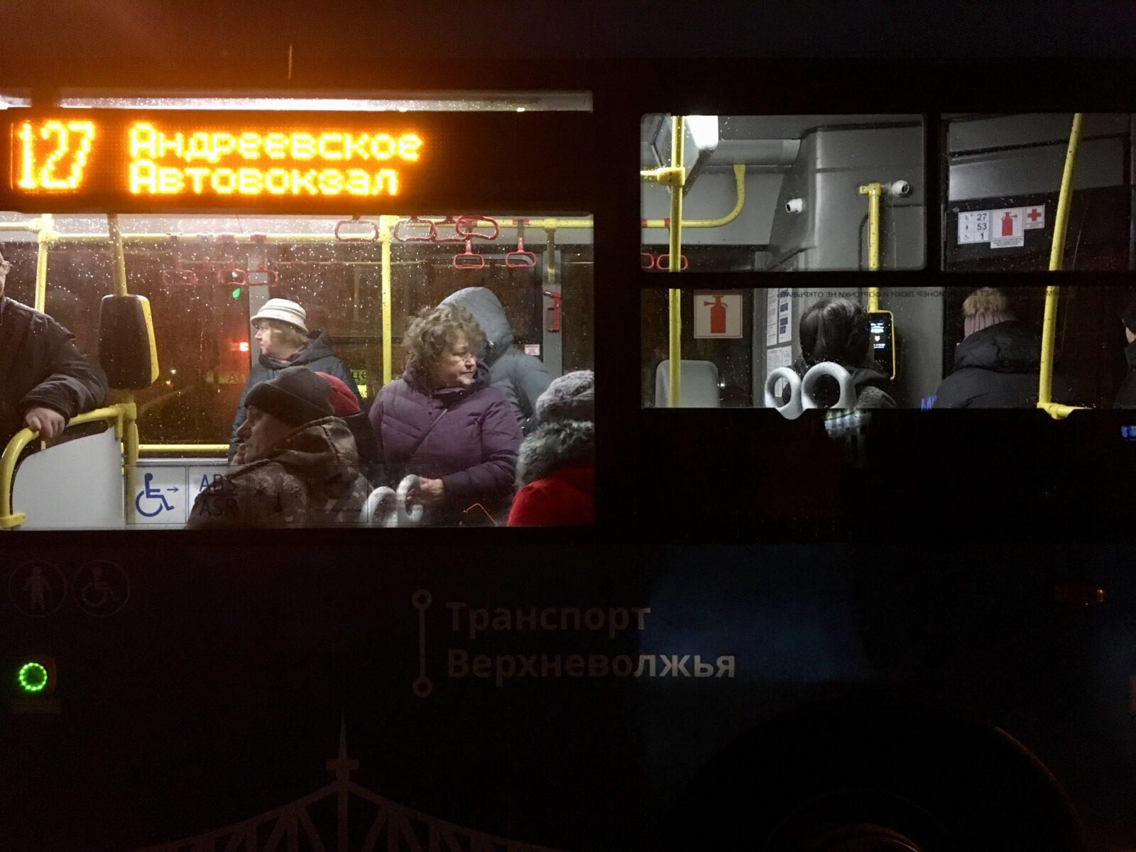 Завершился первый день работы новой транспортной системы в Твери