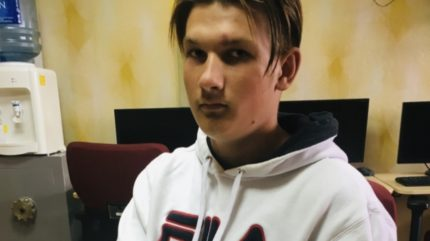"""Тверские следователи возбудили дело по статьей """"Убийство"""" после исчезновения подростка"""