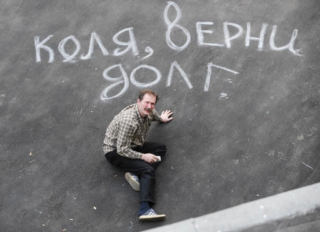 В Старице Тверской области работникам задолжали полмиллиона