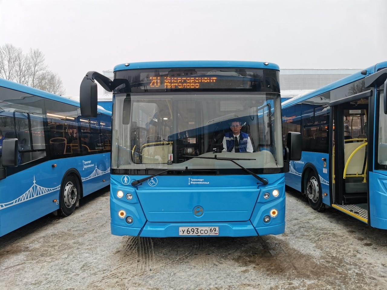 Минтранс ответил на острые вопросы пассажиров по новым тверским автобусам