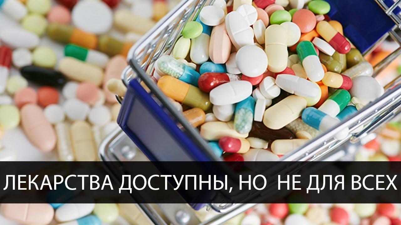 Инвалиду в Тверской области отказали в получении льготных лекарств