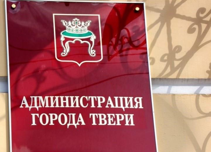 """На """"Медовой"""" улице в Твери и жить будет сладко"""